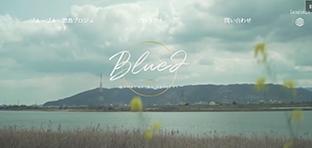 Blue2 Tokushima Projectホームページ